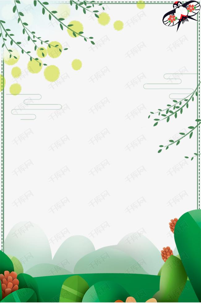 二十四节气之春分水墨手绘植物山水边框素材图片免费下载 高清psd 千库网 图片编号10099936