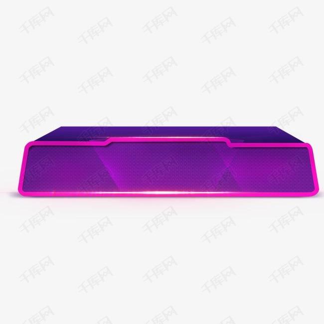 紫色立体舞台