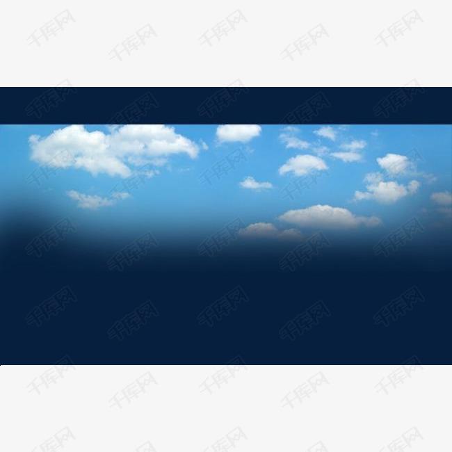 蓝色天空和白云