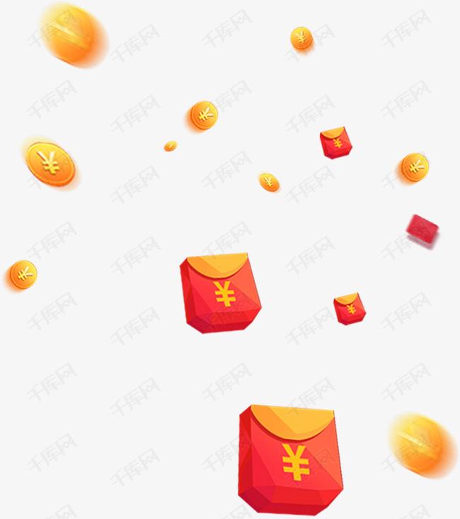 漂浮金币红包
