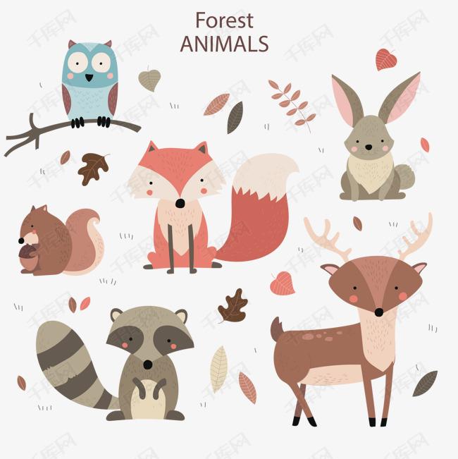 彩绘森林动物设计矢量的素材免抠森林动物狐狸兔子猫头鹰卡通可爱手绘矢量图