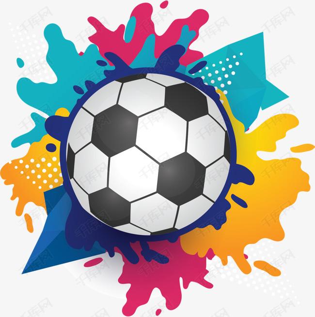 彩色底纹世界杯足球