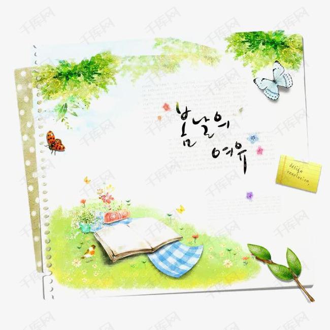 一张清新的图画的素材免抠绿草地鲜花蝴蝶书