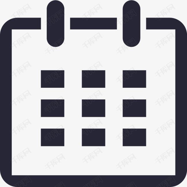 新东方-日历图标