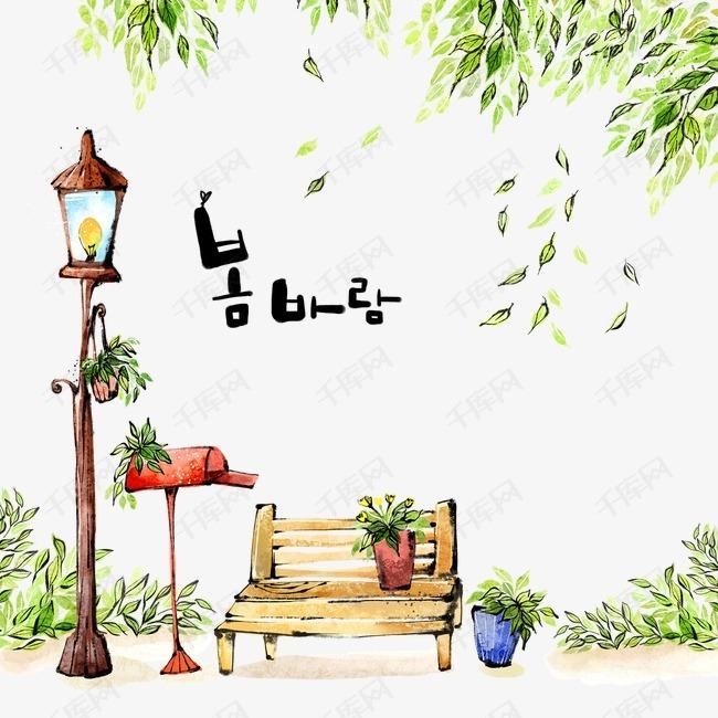 手绘公园的素材免抠灯长椅树叶手绘风景