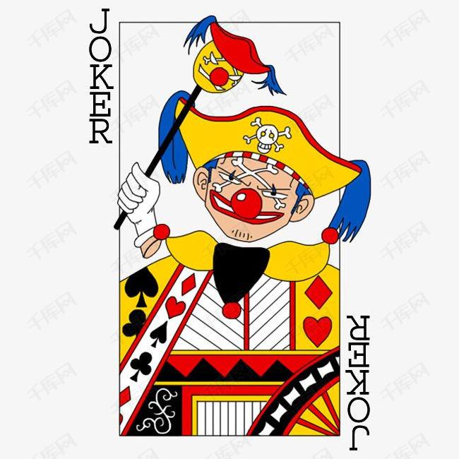 卡通小丑扑克大王插画设计免抠素材图片免费下载 高清png 千库网 图片编号9678348图片