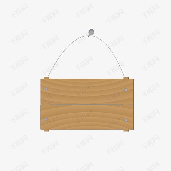 手绘木纹挂牌的素材免抠木板挂牌绳子手提绳子挂绳手绘钉子题板图片