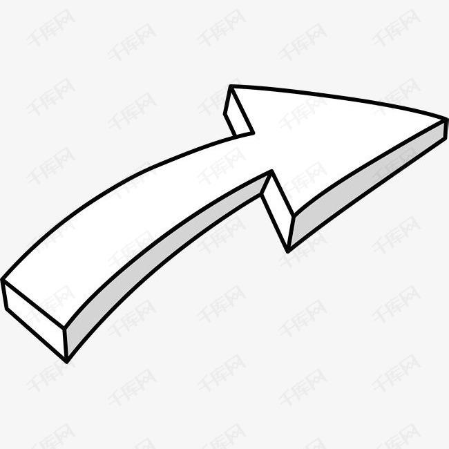 手绘白色箭头素材图片免费下载 高清png 千库网 图片编号8957291
