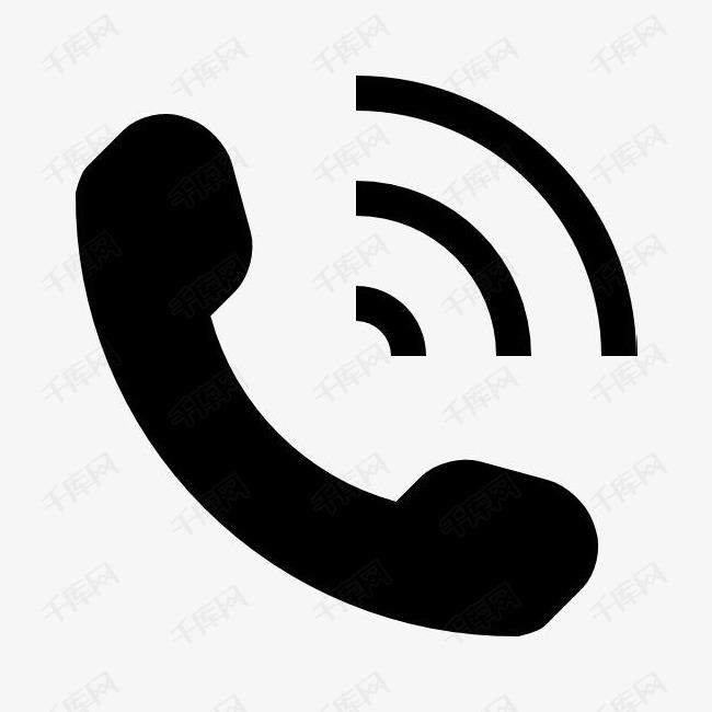 电话符号图标千库图