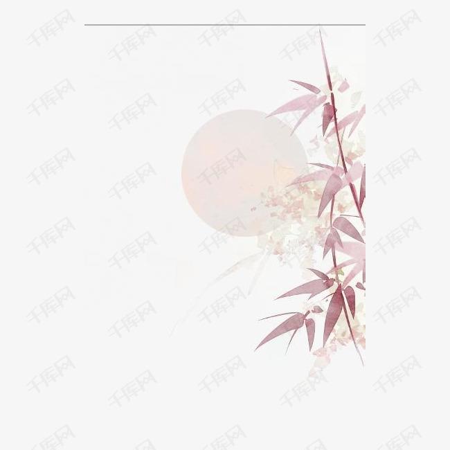 唯美古风手绘插画的素材免抠月光竹叶竹子中国风彩色水墨画水彩画风
