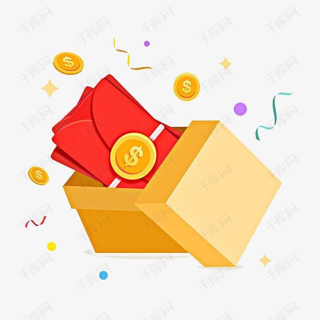卡通盒子里面的红包