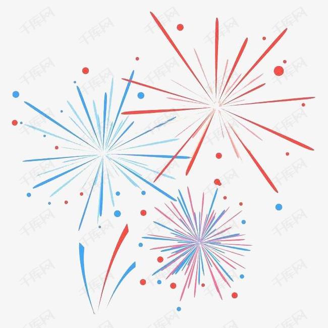 节日礼花素材png图片的素材免抠礼花节日喷射绚烂五彩缤纷过年庆祝贺喜礼炮花