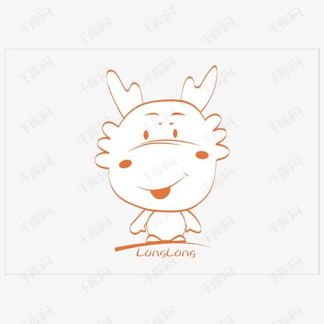 简笔画小龙人素材图片免费下载 高清png 千库网 图片编号8467792