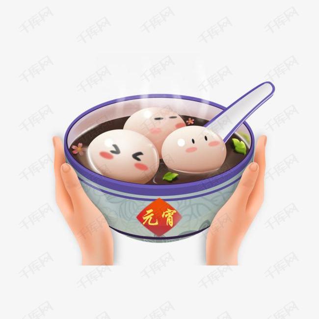 卡通手绘插画元宵节吃汤圆素材图片免费下载 高清png 千库网 图片编