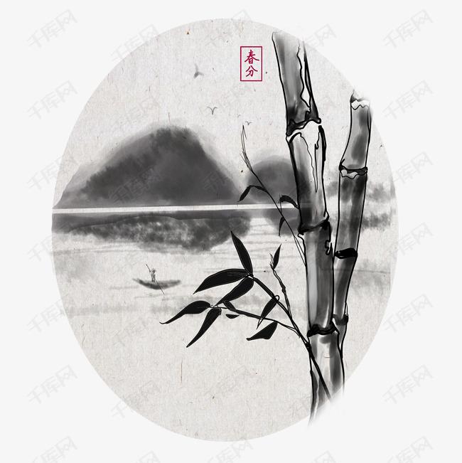 春分节气水墨画手绘素材图片免费下载 高清psd 千库网 图片编号9834294