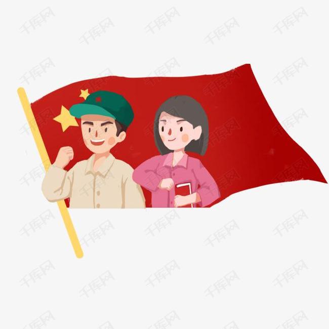 手绘可爱装饰插图五四青年节国旗下宣誓的青年素材图片免费下载 高清png 千库网 图片编号10378625
