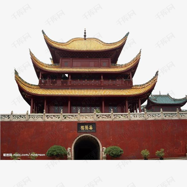 著名湖南岳阳楼素材图片免费下载 高清装饰图案png 千库网 图片编号4505510