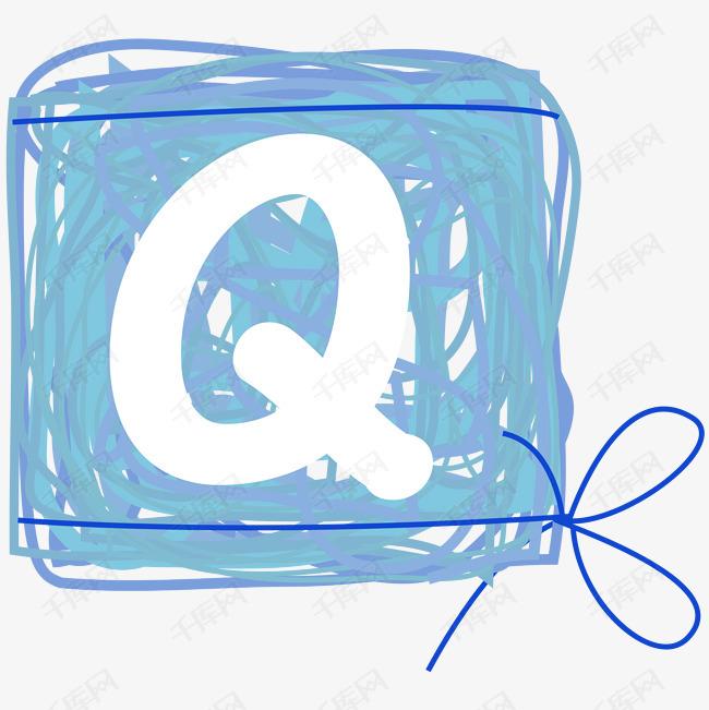 卡通手绘圆圈字母Q素材图片免费下载 高清png 千库网 图片编号10139318
