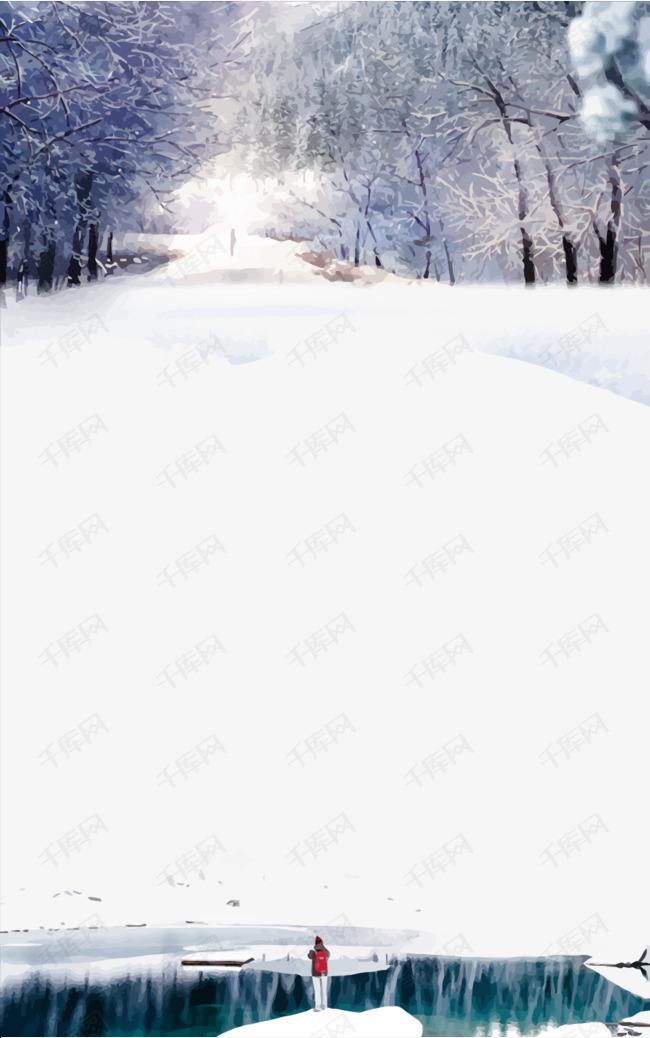 手绘冬季雪景的素材免抠冬天雪景矢量雪景卡通手绘雪景免扣PNG图雪