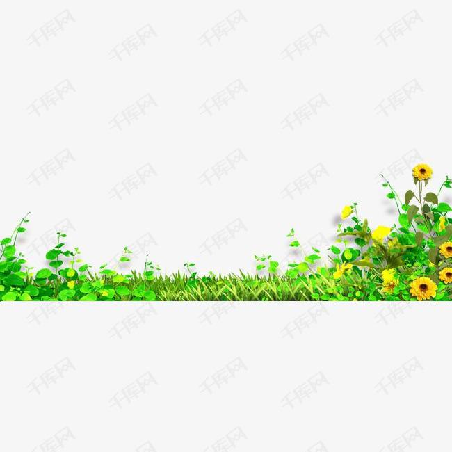 手绘小草草地鲜花的素材免抠手绘小草草地鲜花手绘小草草地鲜花背景花朵