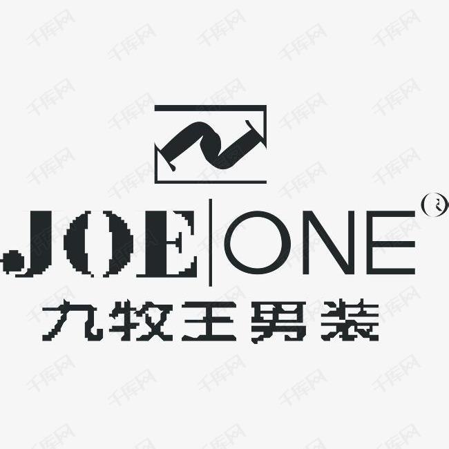 九牧王男装logo素材图片免费下载 高清psd 千库网 图片编号9587922