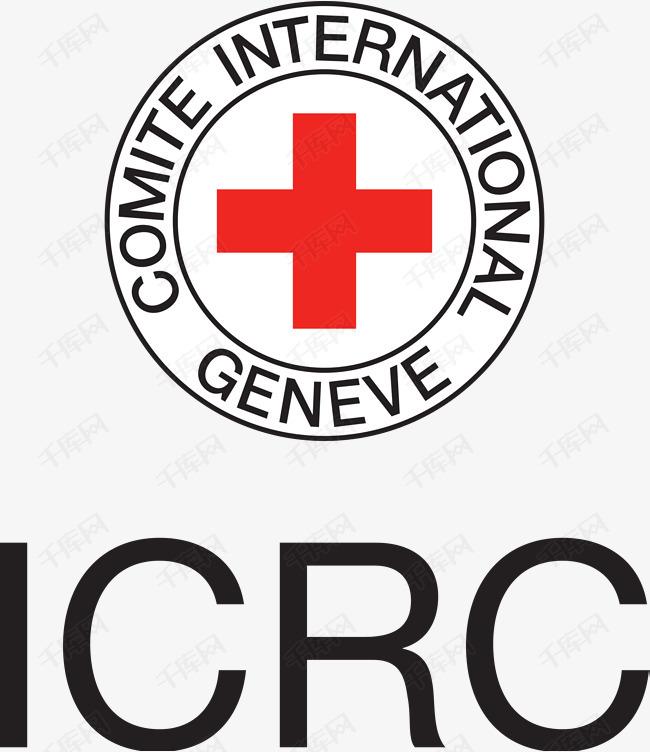 红十字会LOGO素材图片免费下载 高清png 千库网 图片编号9046177