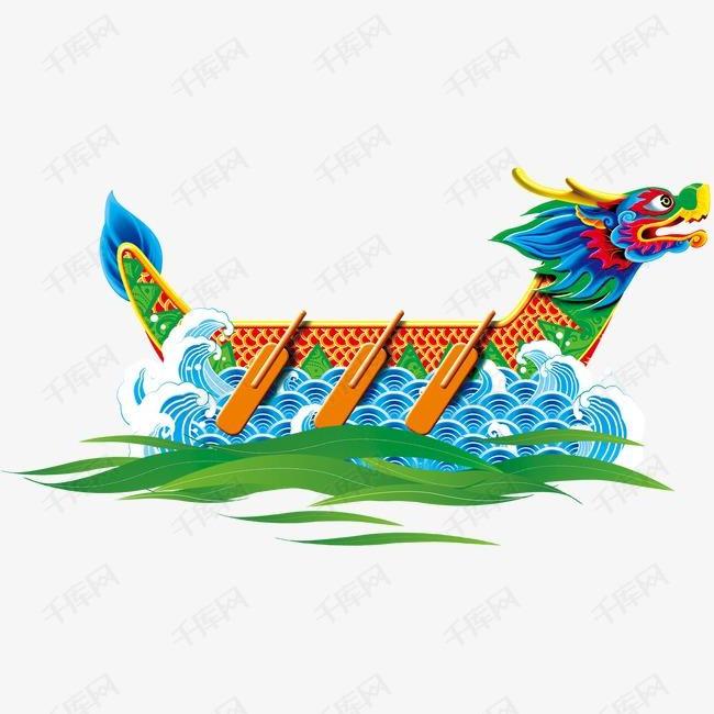 端午节卡通海上龙舟头