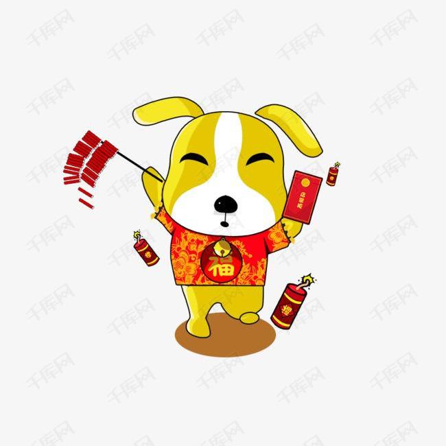 卡通鞭炮放小狗送图片表情认错士奇表情哈红包包的图片