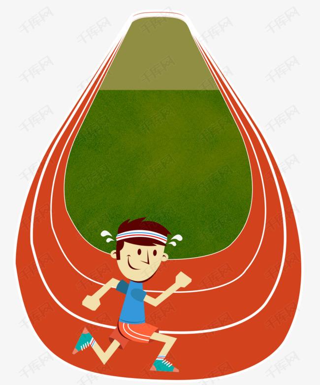 免抠卡通手绘红色跑道上奔跑的男人素材图片免费下载 高清psd 千库网 图片编号10095050