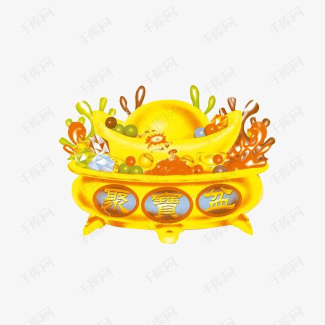金色新年祝福聚宝盆图片