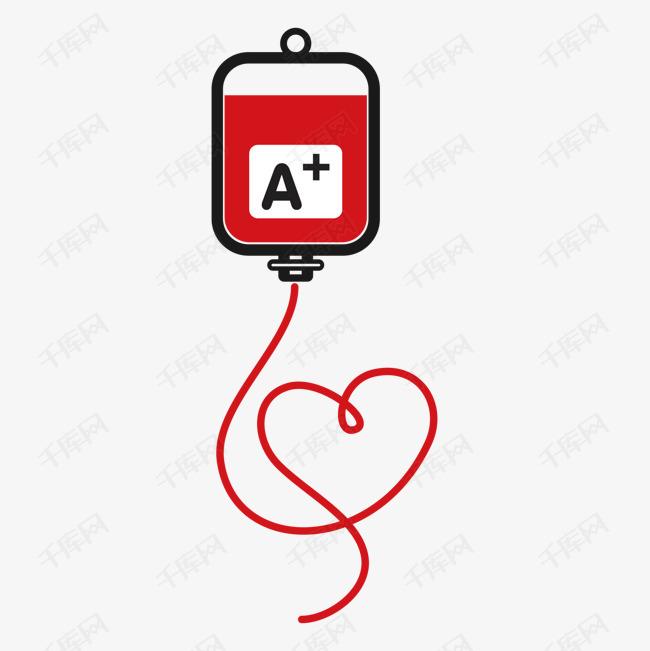 卡通爱心输液献血图片