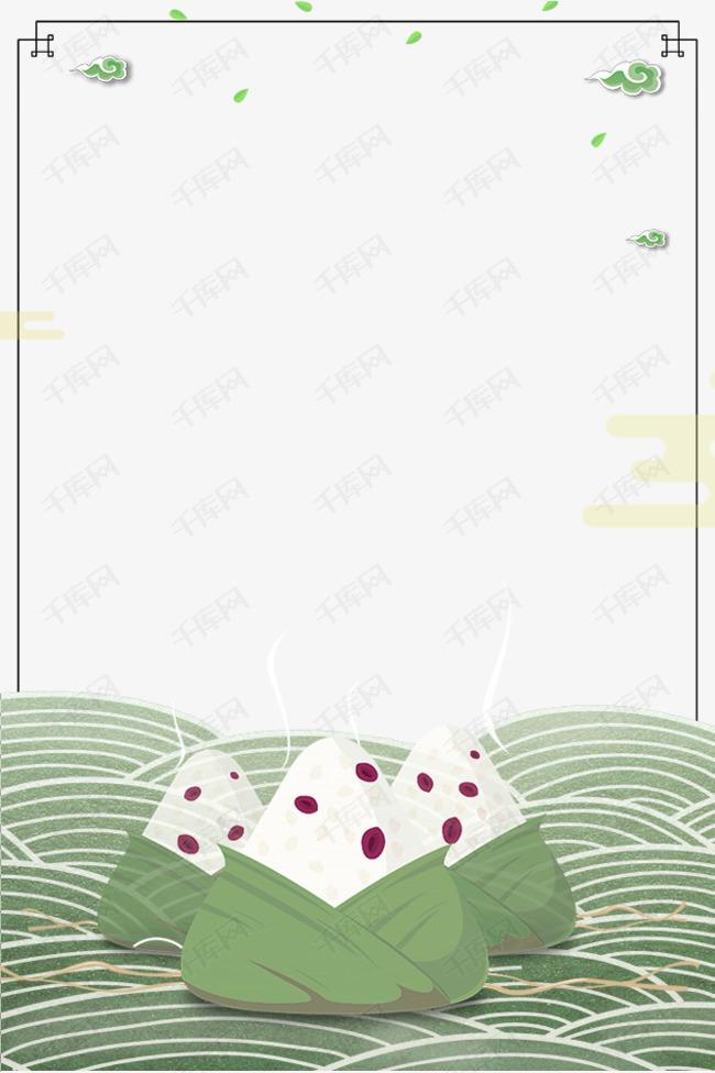 五月初五端午节卡通粽子主题边框