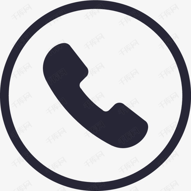 商户联系电话