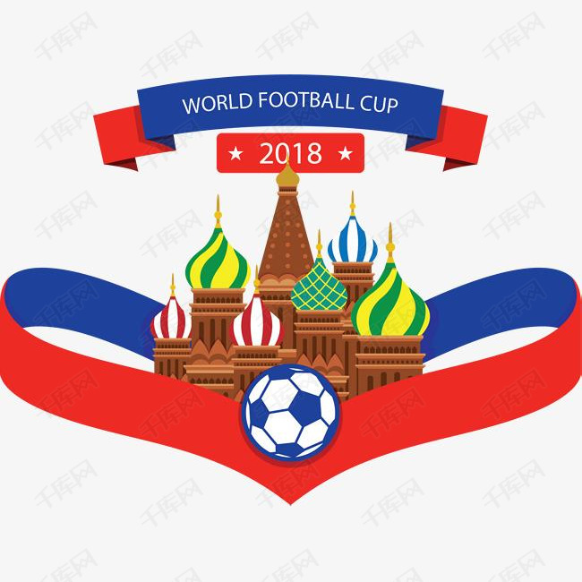 红蓝丝带俄罗斯世界杯