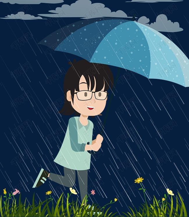 手繪下雨打傘的孩子矢量免摳圖的素材免摳奔跑的人雨中打傘雨中的人卡通的淺藍色下雨手繪插畫植物海報花草藍色雨季