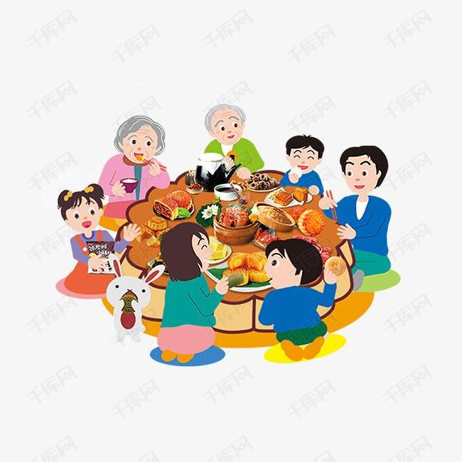 手绘卡通一家人团圆饭素材图片免费下载 高清png 千库网 图片编号10464741