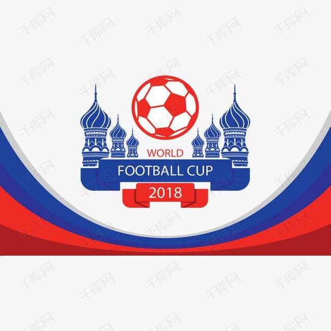 城堡足球世界杯海报
