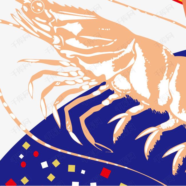 卡通生鲜水产蟹珊瑚贝壳虾