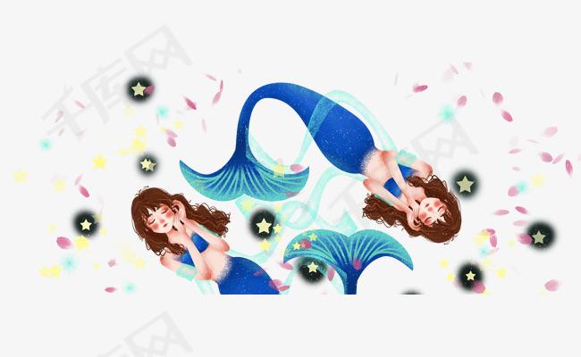 免抠卡通手绘双鱼座女孩美人鱼
