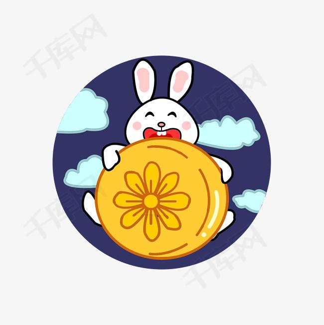 中秋节小兔子吃月饼素材图片免费下载 高清psd 千库网 图片编号