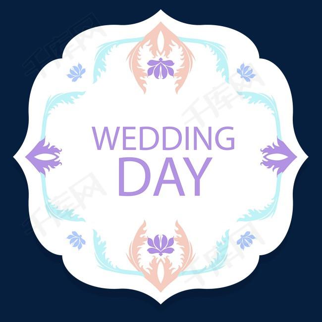 花纹婚礼祝福卡片图片