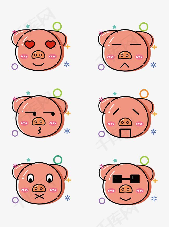 卡通猪商用可矢量表情元素v卡通的表情包图片