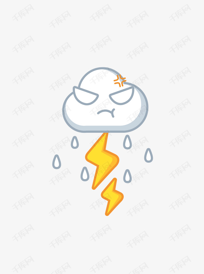 矢量可爱表情生气闪电卡通素材图片免费下载的脸呢我表情包