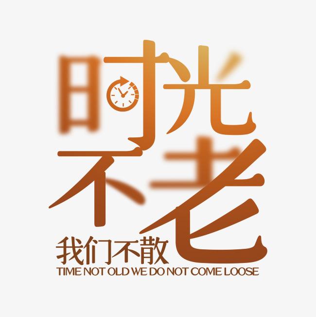 logo logo 标志 设计 矢量 矢量图 素材 图标 650_651图片