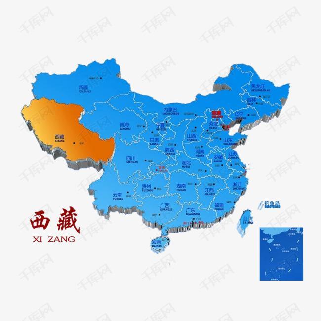 西藏地图全图下载_世界地图全图下载