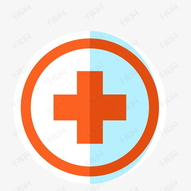 矢量卡通扁平化医院红十字标png素材图片免费下载 高清psd 千库网 图片编号9703104
