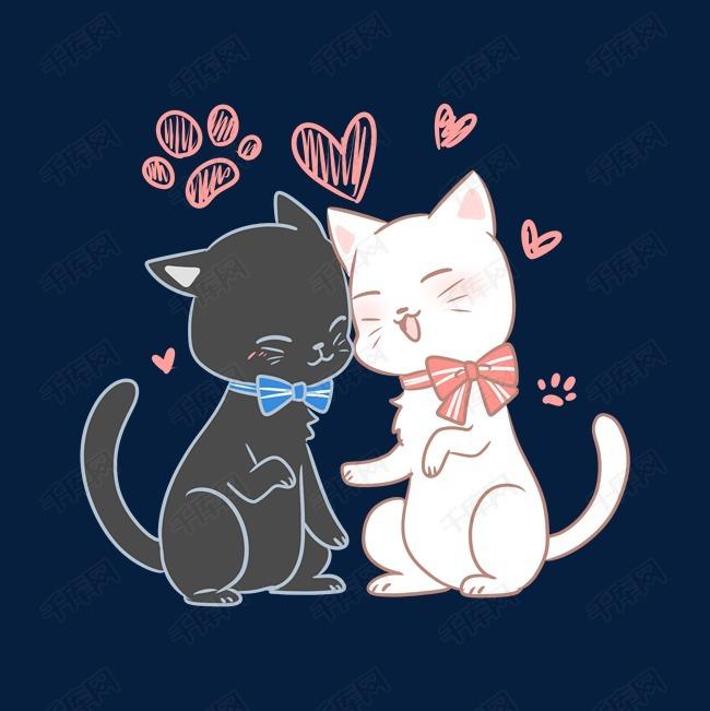 情人节手绘可爱黑白猫咪情侣png图片素材