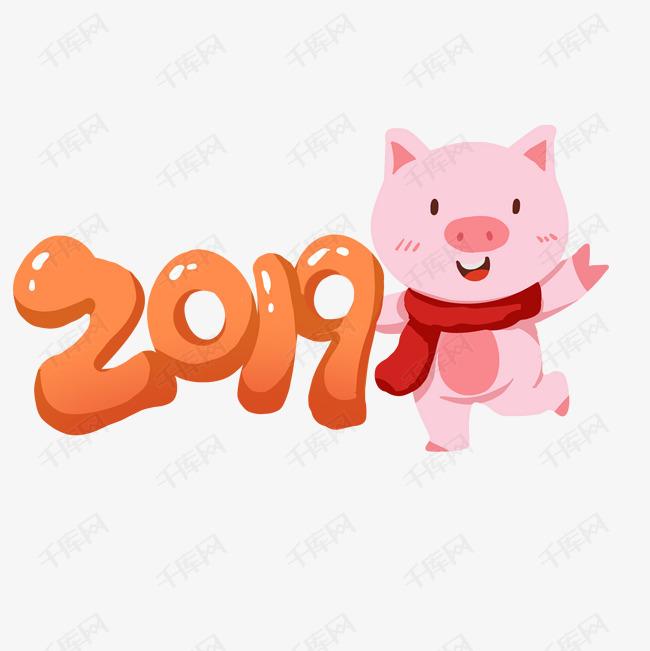 贺新年可爱的小猪插画