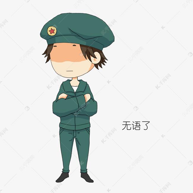 表情入学军训新生无语了馆长客气金表情插画包别图片