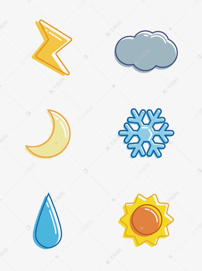 卡通可爱矢量天气小图标图片